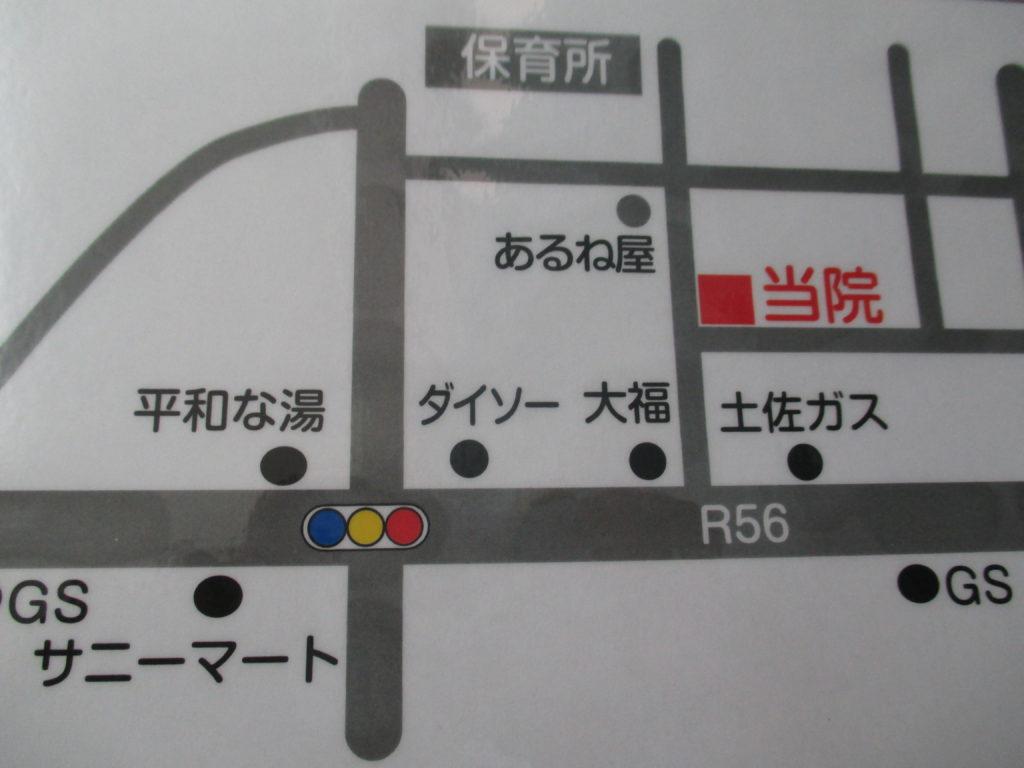 かしま山鍼灸整骨院 地図