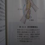 IMG_5743[1]
